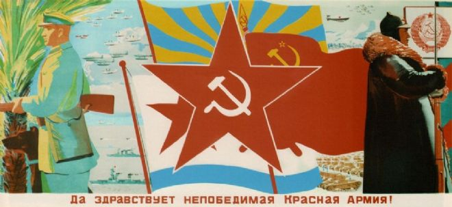 Vintage Russian poster - Long live the invincible Red Army! 1937